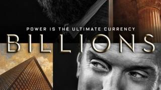 Миллиарды S01 EP01 Пилот