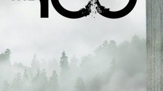 Сотня S04 EP01 Эхо