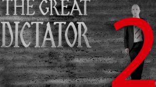 Великий диктатор 2